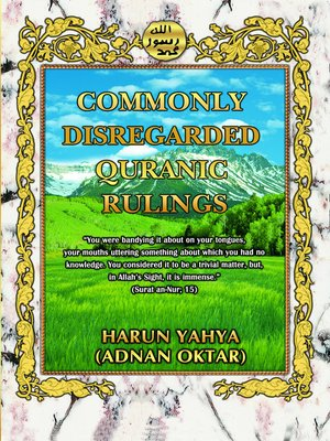 cover image of Commonly Disregarded Qur'anic Rulings