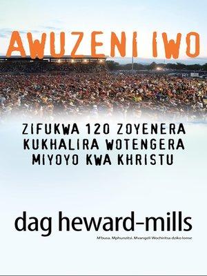 cover image of Awuzeni Iwo Zifukwa 120 Zoyenera Kukhalira Wotengera Miyoyo kwa Khristu