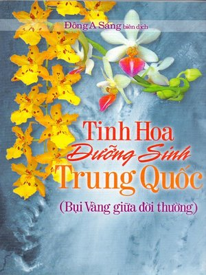 cover image of Tinh hoa dưỡng sinh Trung Quốc