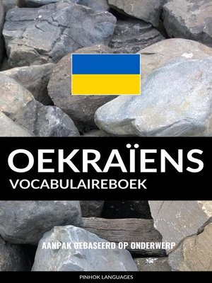 cover image of Oekraïens vocabulaireboek