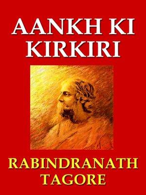 cover image of Aankh Ki Kirkiri (Hindi)