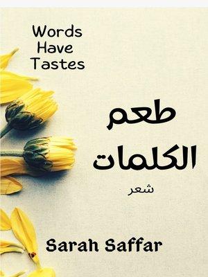 cover image of Words Have Tastes-طعم الكلمات