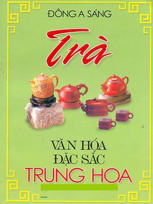 cover image of Trà