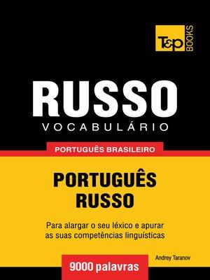 cover image of Vocabulário Português Brasileiro-Russo