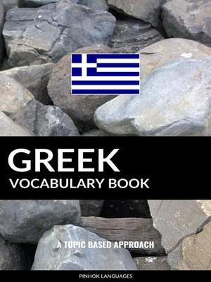 cover image of Greek Vocabulary Book