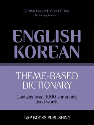 cover image of Theme-based dictionary British English-Korean