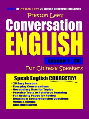 cover image of Preston Lee's Conversation English For Chinese Speakers Lesson 1