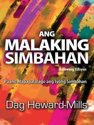 cover image of Ang Malaking Simbahan