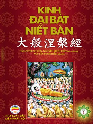 cover image of Tập 1