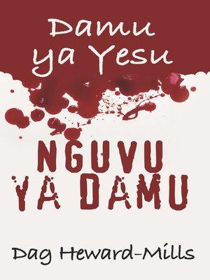 cover image of Nguvu ya Damu
