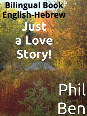 cover image of Just a Love Story!