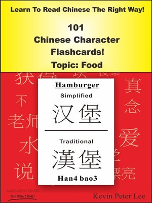 cover image of Learn to Read Chinese the Right Way! 101 Chinese Character Flashcards! Topic