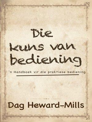 cover image of Die kuns van bediening