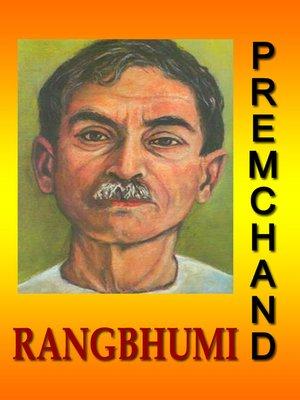 cover image of Rangbhumi (Hindi)