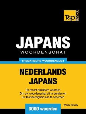 cover image of Thematische woordenschat Nederlands-Japans