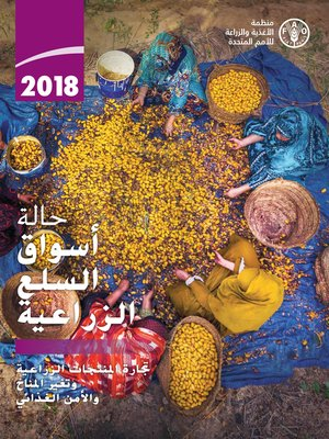 cover image of تجارة المنتجات الزراعية وتغير المناخ والأمن الغذائي