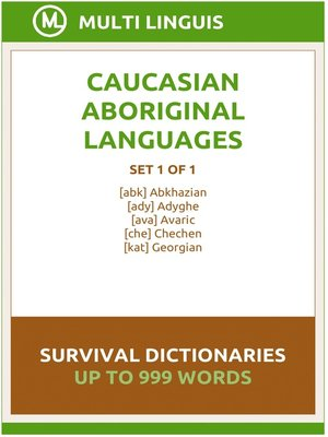 cover image of Caucasian Languages Survival Dictionaries (Set 1 of 1)