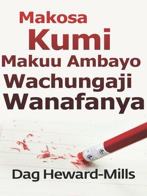 cover image of Makosa Kumi Makuu Ambayo Wachungaji Wanafanya