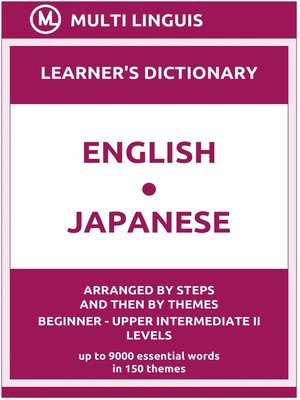 cover image of English-Japanese Learner's Dictionary (Arranged by Steps and Then by Themes, Beginner--Upper Intermediate II Levels)