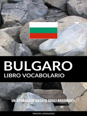 cover image of Libro Vocabolario Bulgaro
