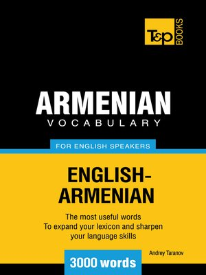 cover image of Armenian Vocabulary for English Speakers