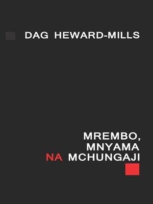 cover image of Mrembo, Mnyama na Mchungaji