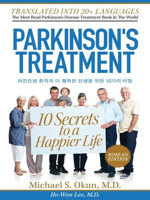 cover image of Parkinson's Treatment Korean Edition