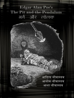 cover image of The Pit and the Pendulum [in Hindi]