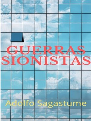 cover image of Guerras Sionistas