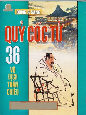 cover image of Quỷ cốc tử -36 vô địch thần chiêu