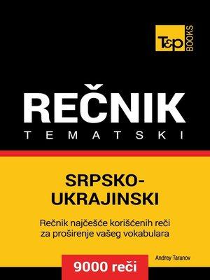 cover image of Srpsko-Ukrajinski tematski rečnik