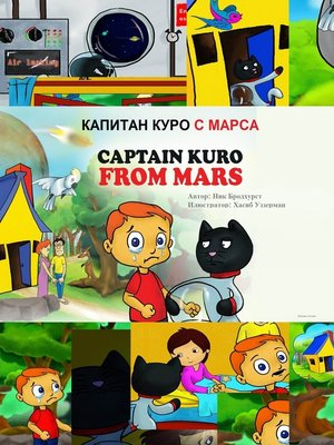 cover image of Capitan Kypo C Mapca