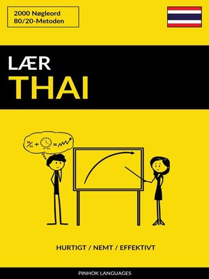 cover image of Lær Thai