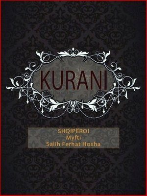 cover image of Kurani