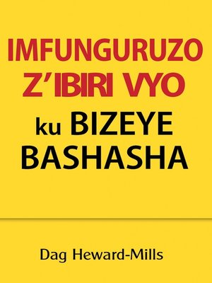 cover image of Imfunguruzo Z ' Ibiri Vyo ku Bizeye Bashasha