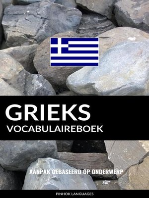 cover image of Grieks vocabulaireboek