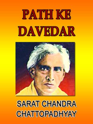 cover image of Path Ke Davedar (Hindi)