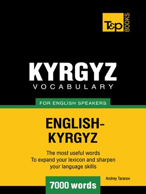cover image of Kyrgyz vocabulary for English speakers