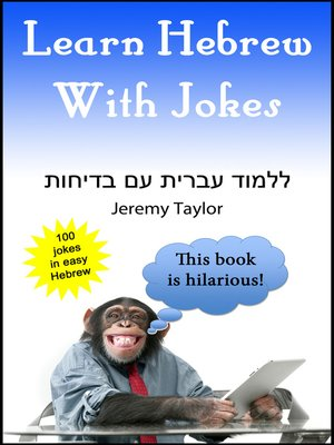 cover image of Learn Hebrew With Jokes