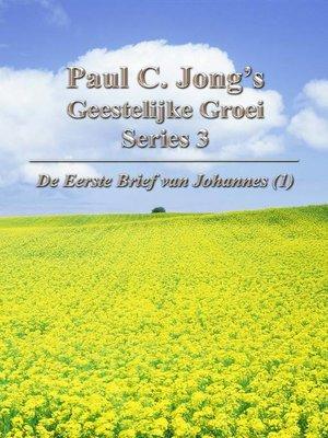 cover image of De Eerste Brief van Johannes (I)--Paul C. Jong's Geestelijke Groei Series 3