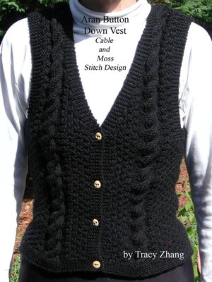 Aran Button Down Vest Moss And Cable Stitch Design Knitting Pattern