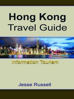 cover image of Hong Kong Travel Guide