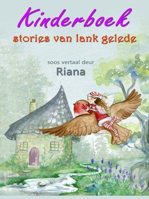 cover image of Kinderboek