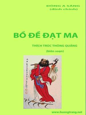 cover image of Bồ Đề Đạt Ma.