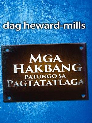 cover image of Mga Hakbang patungo sa Pagtatalaga