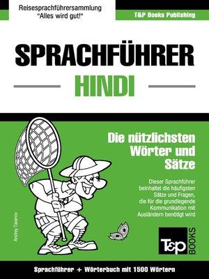 cover image of Sprachführer Deutsch-Hindi und Kompaktwörterbuch mit 1500 Wörtern