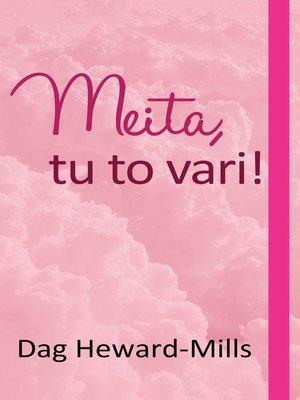 cover image of Meita Tu to vari!