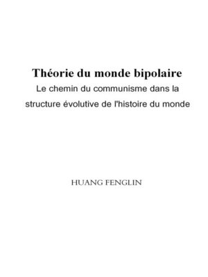 cover image of Théorie Du Monde bipolaire