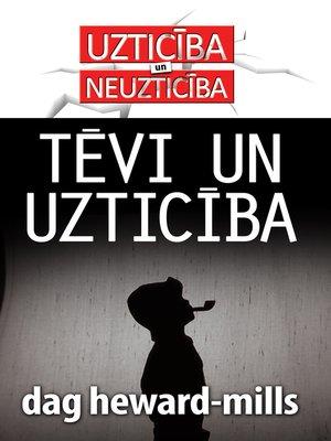 cover image of Tēvi un uzticība