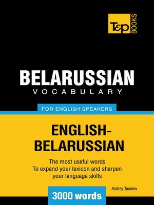 cover image of Belarussian Vocabulary for English Speakers